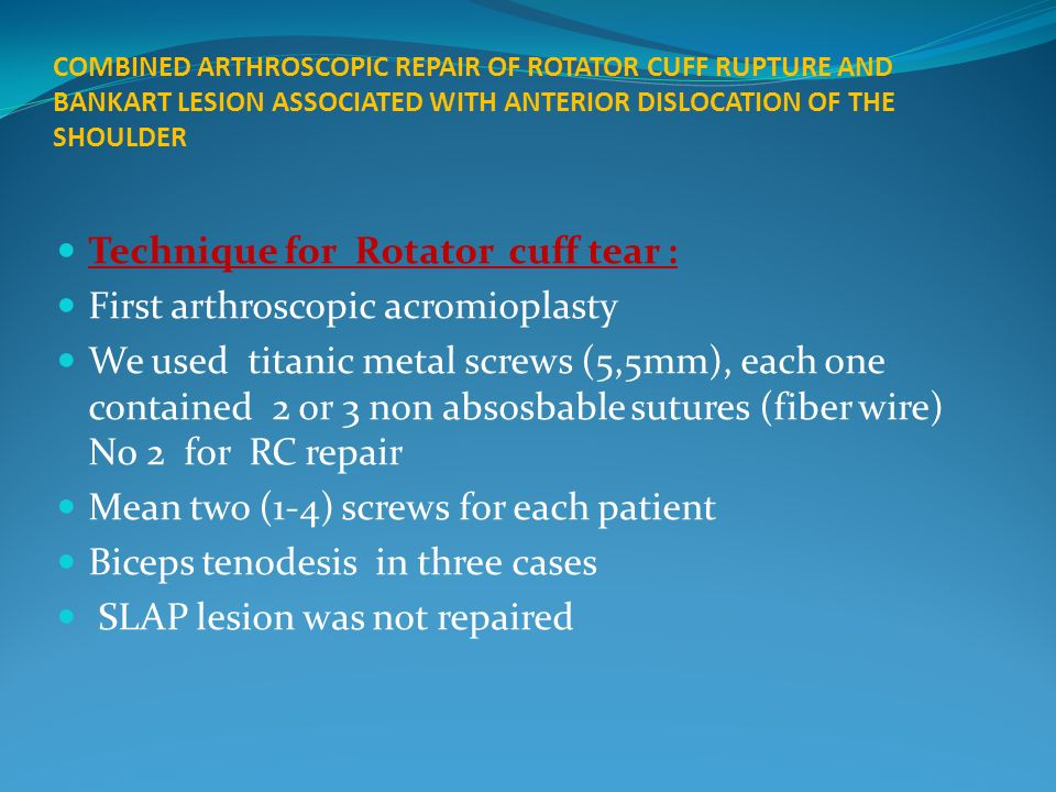 Technique for Rotator cuff tear : First arthroscopic acromioplasty
