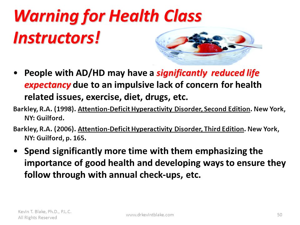 Warning for Health Class Instructors!