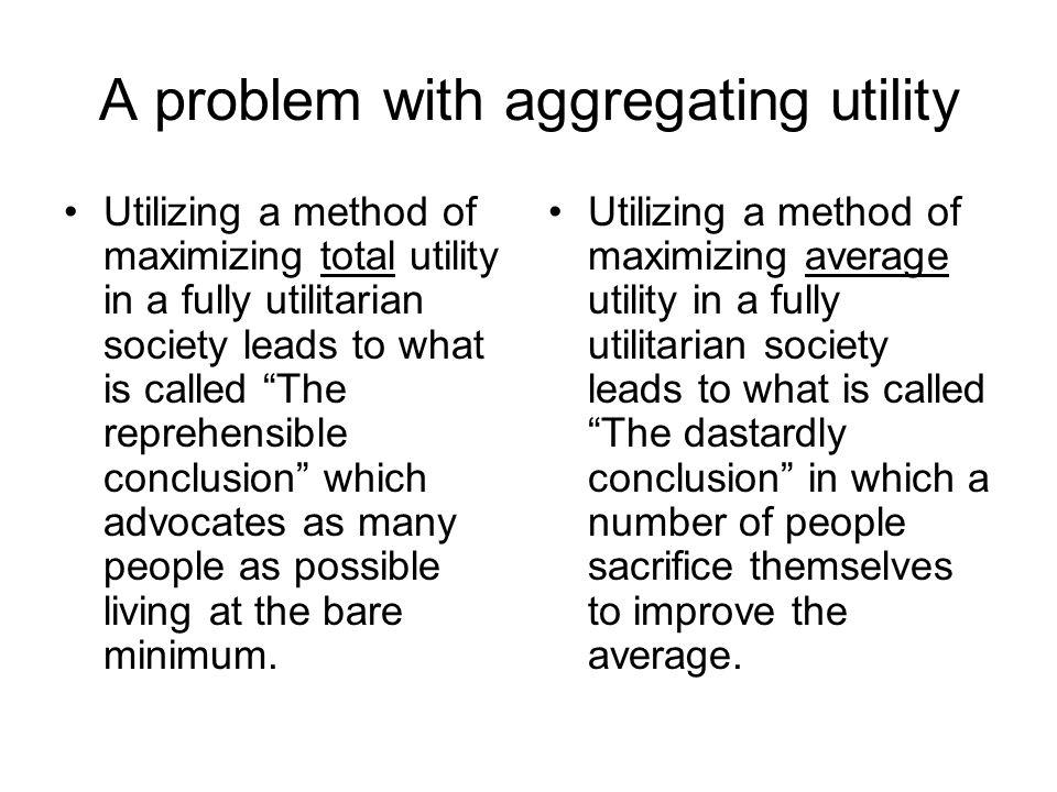 A problem with aggregating utility