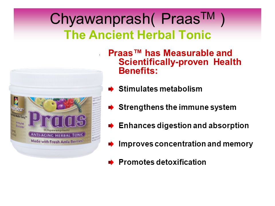 Chyawanprash( PraasTM ) The Ancient Herbal Tonic