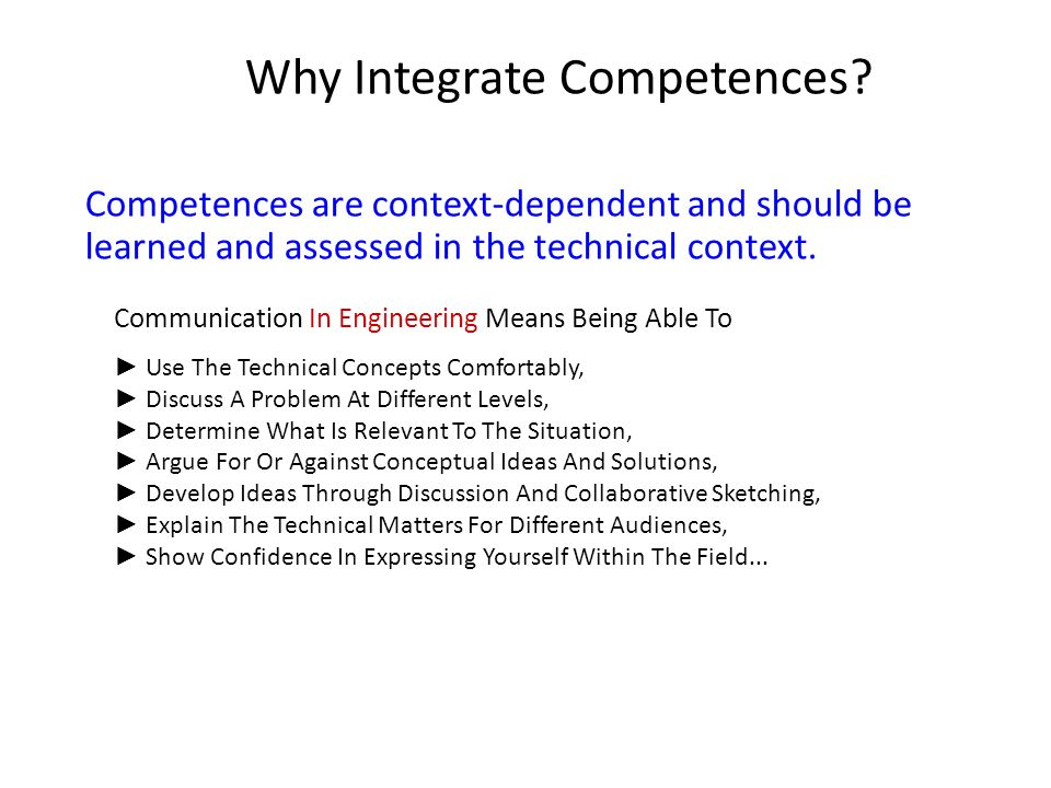 Why Integrate Competences