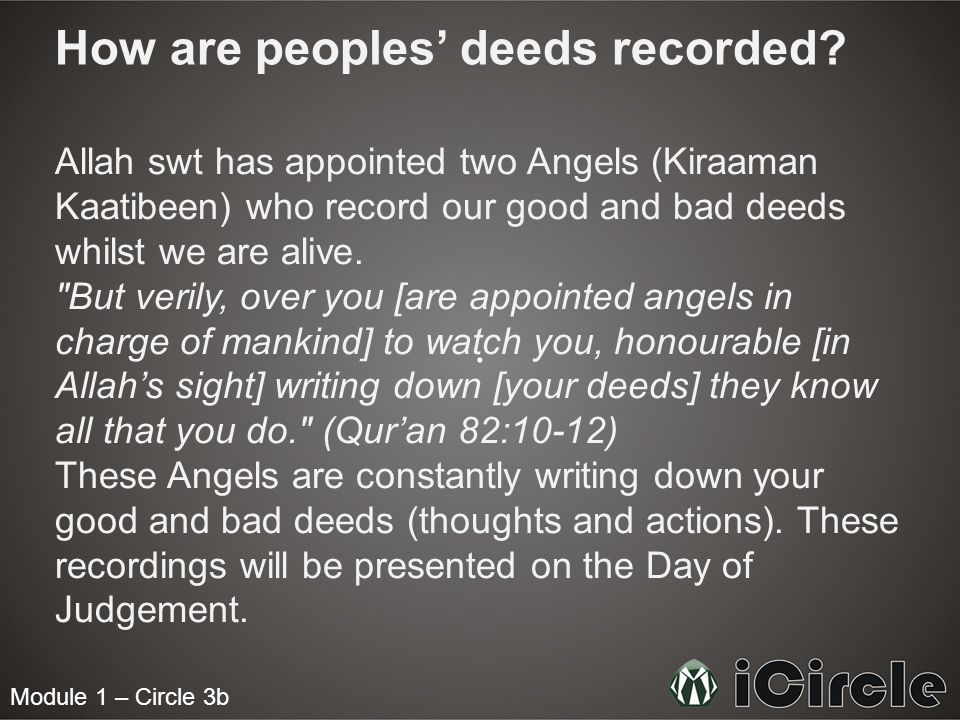 How are peoples' deeds recorded