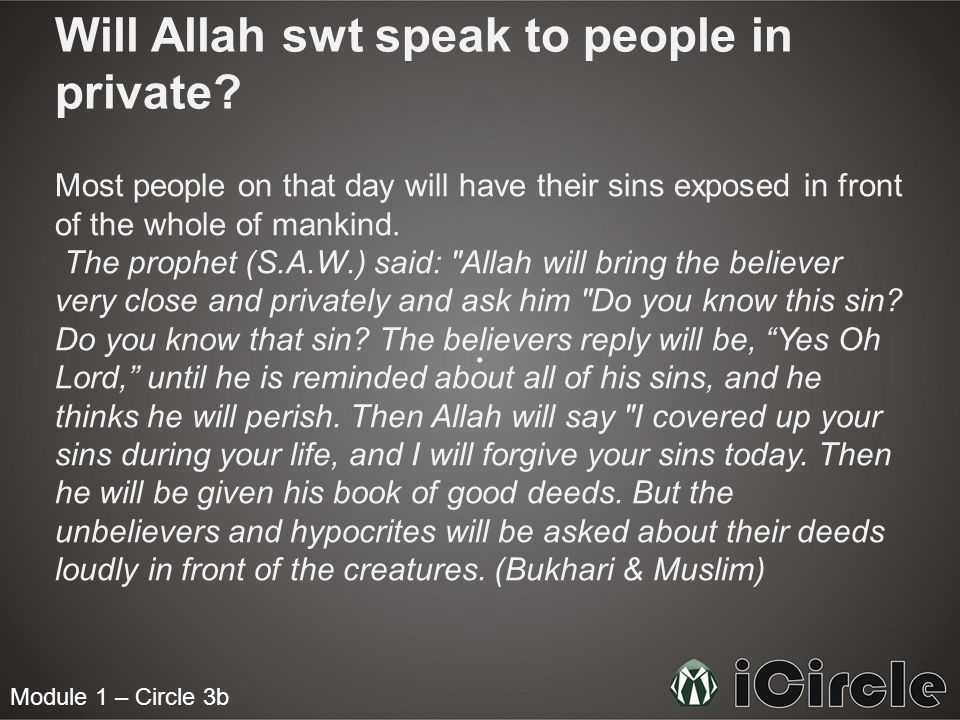 Will Allah swt speak to people in private
