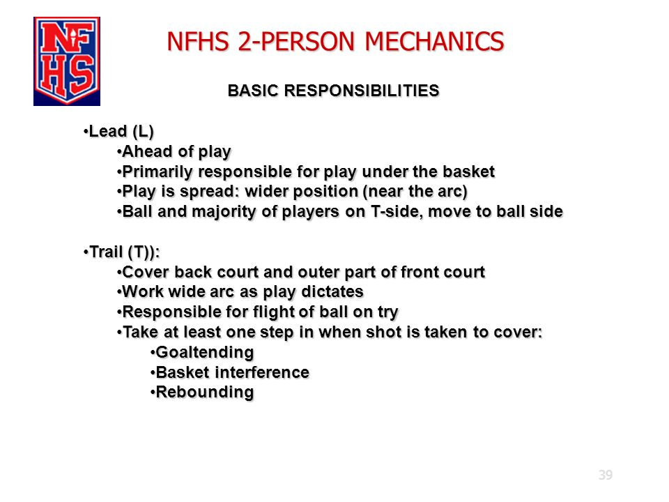 NFHS 2-PERSON MECHANICS