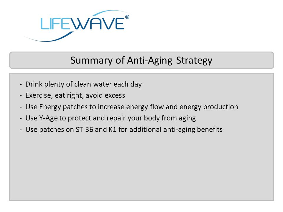 Summary of Anti-Aging Strategy