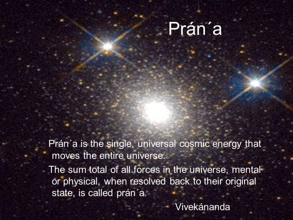 Prán´a Prán´a is the single, universal cosmic energy that moves the entire universe.