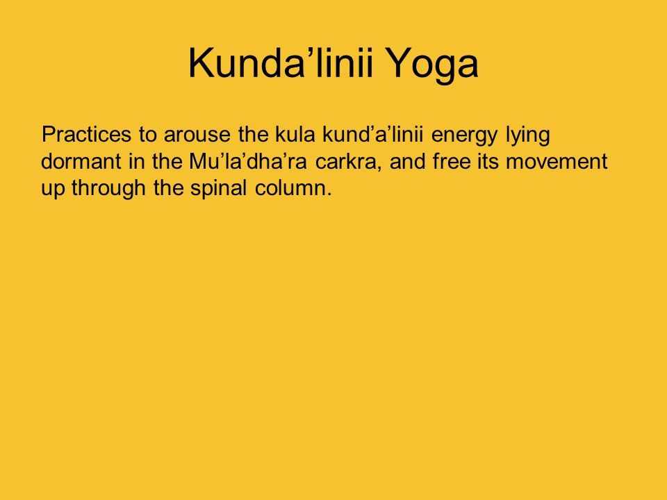 Kunda'linii Yoga
