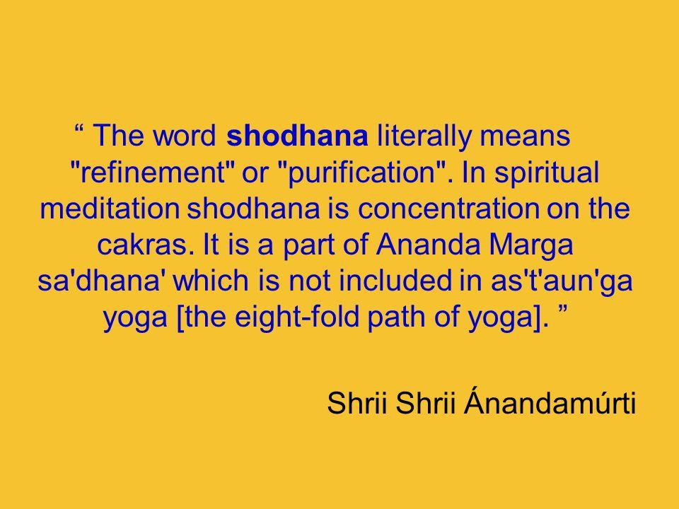 Shrii Shrii Ánandamúrti