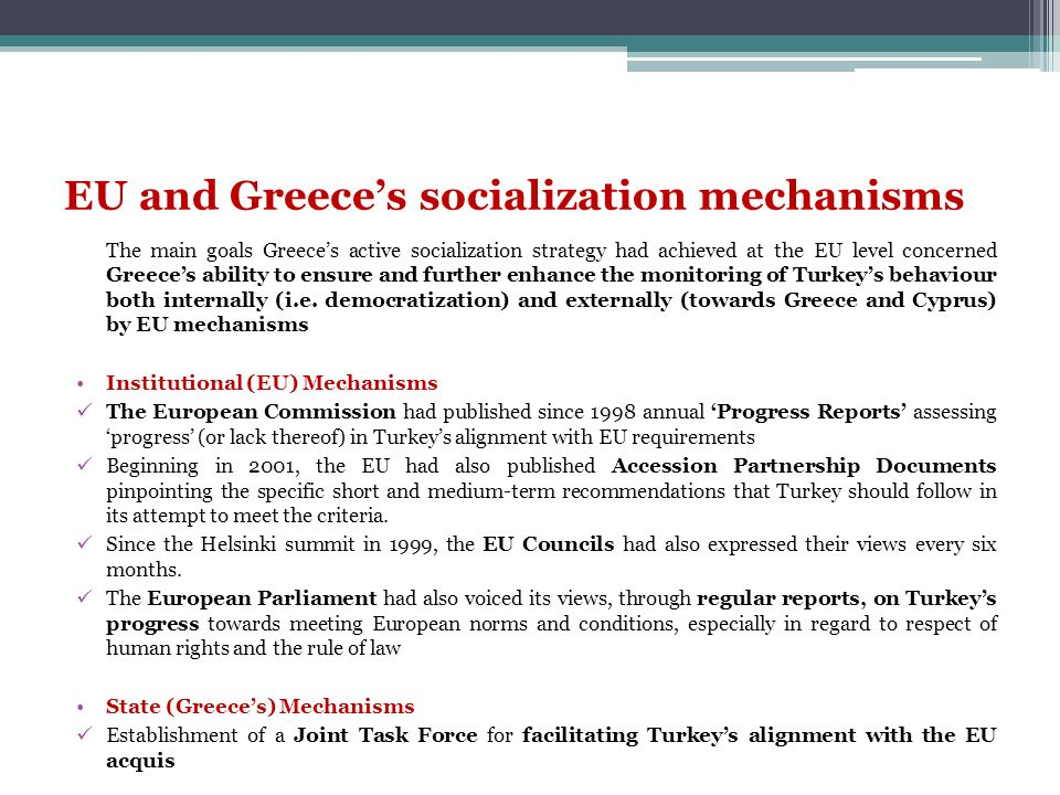 EU and Greece's socialization mechanisms