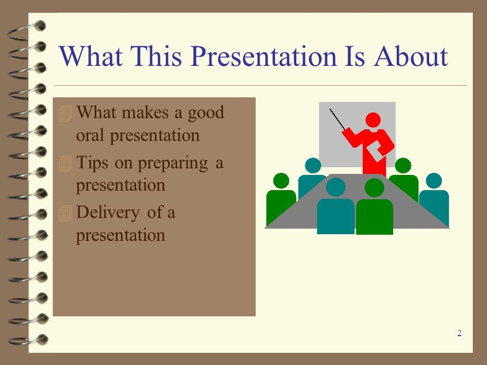 What This Presentation Is About
