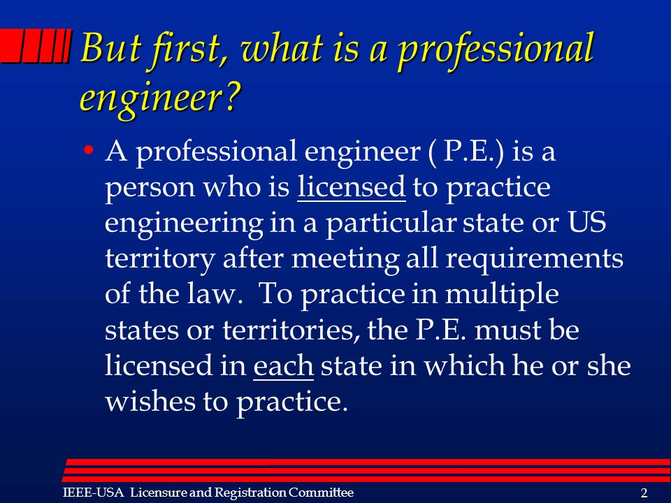 But first, what is a professional engineer