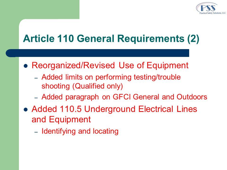 Article 110 General Requirements (2)