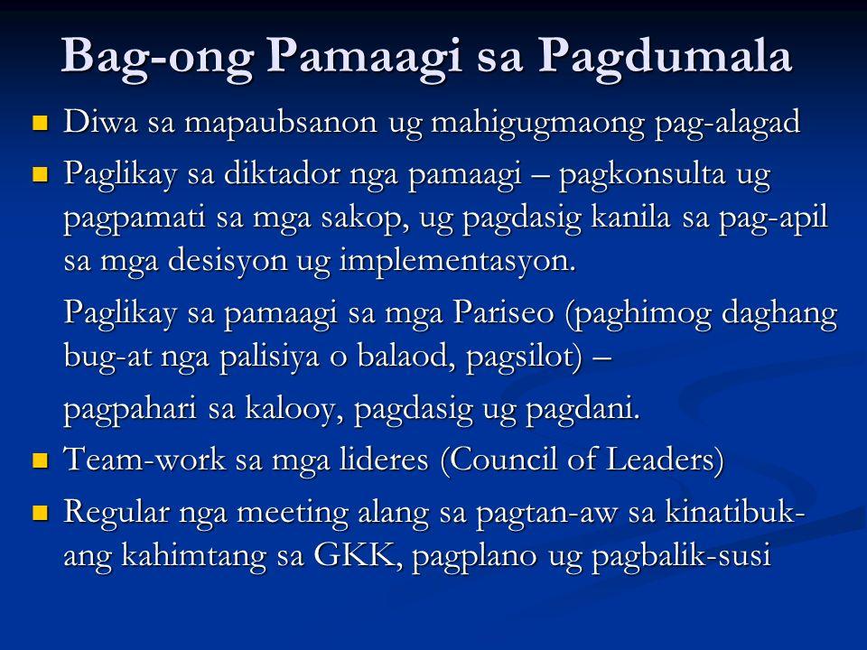 Bag-ong Pamaagi sa Pagdumala