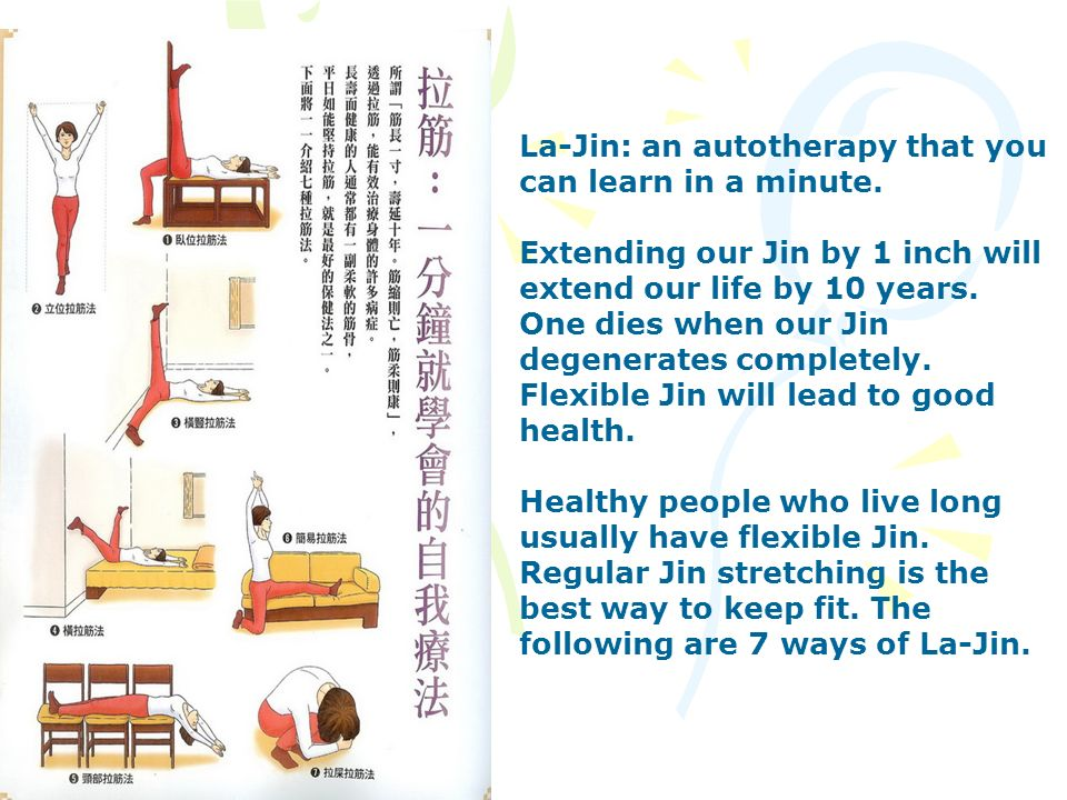 La-Jin: an autotherapy that you can learn in a minute.