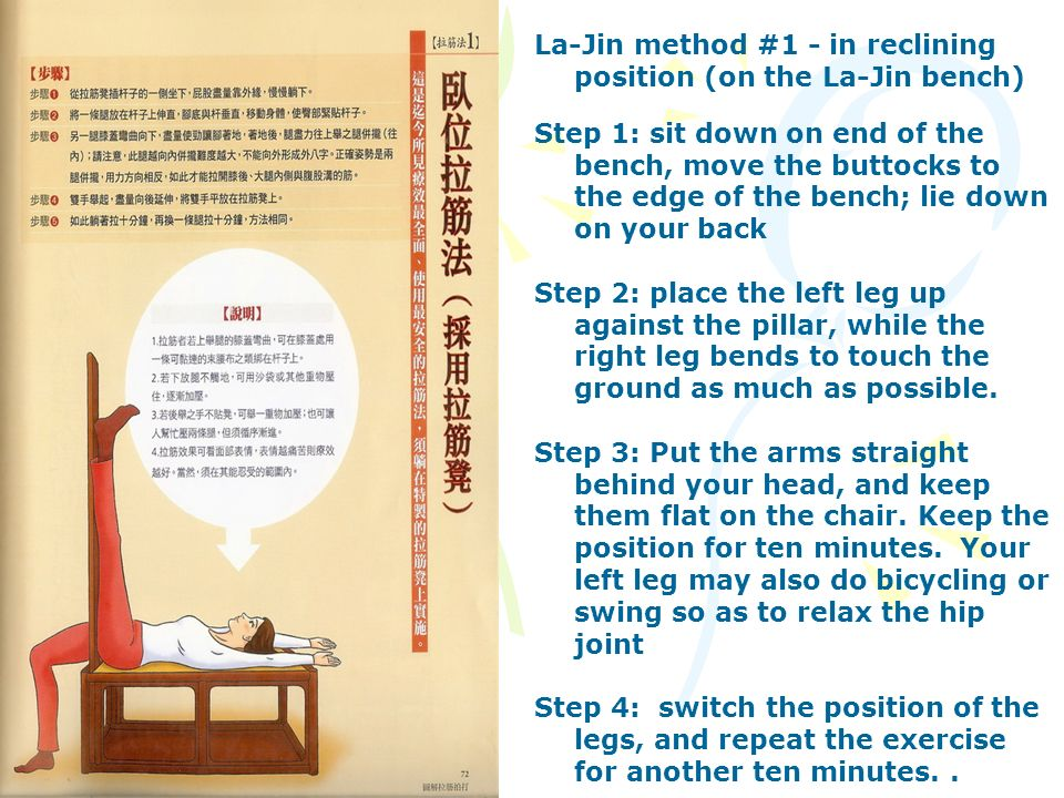 La-Jin method #1 - in reclining position (on the La-Jin bench)