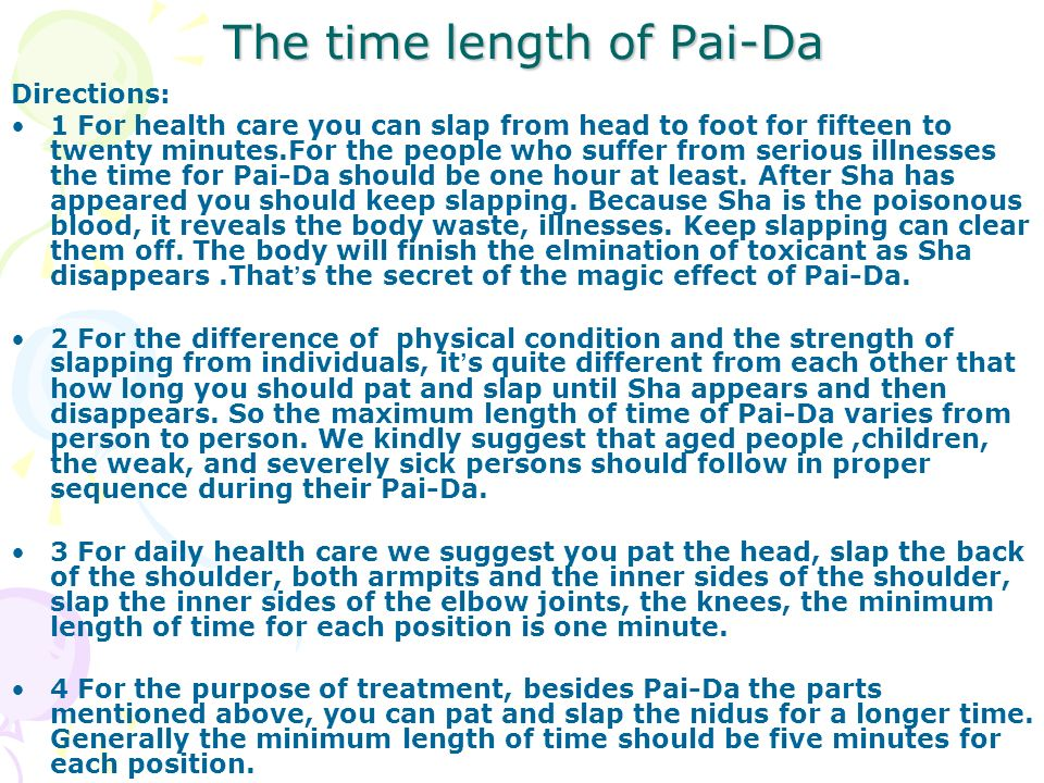 The time length of Pai-Da