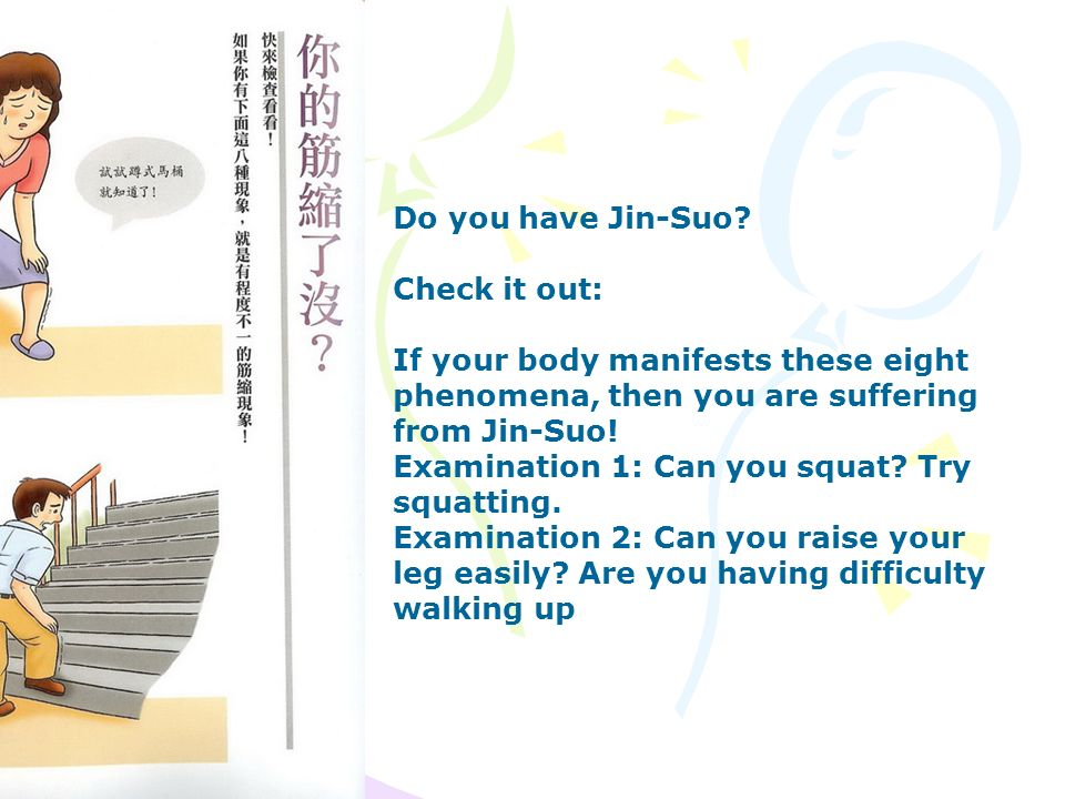 Do you have Jin-Suo Check it out: If your body manifests these eight phenomena, then you are suffering from Jin-Suo!