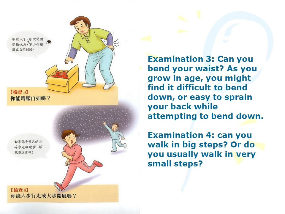 Examination 3: Can you bend your waist