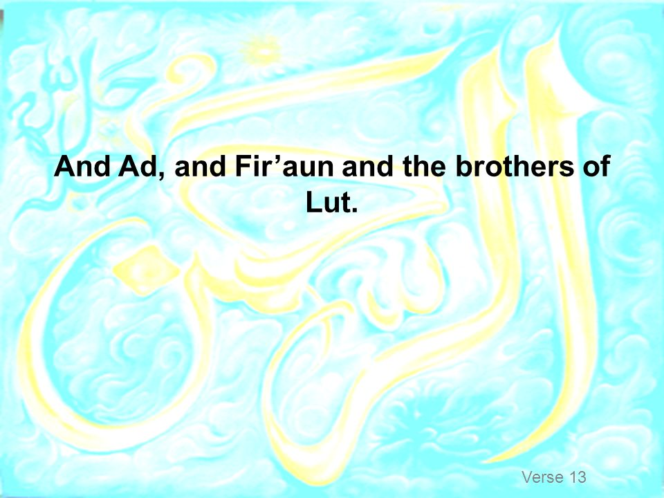 And Ad, and Fir'aun and the brothers of Lut.