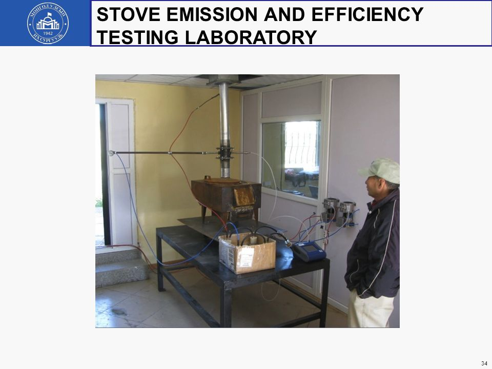 STOVE EMISSION AND EFFICIENCY TESTING LABORATORY