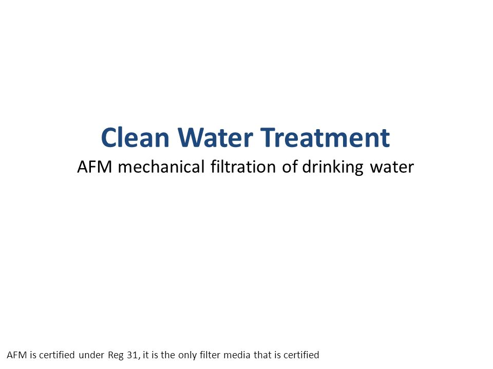 Clean Water Treatment AFM mechanical filtration of drinking water