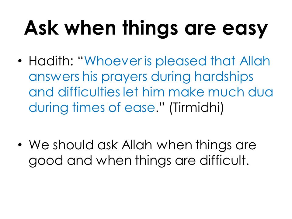 Ask when things are easy