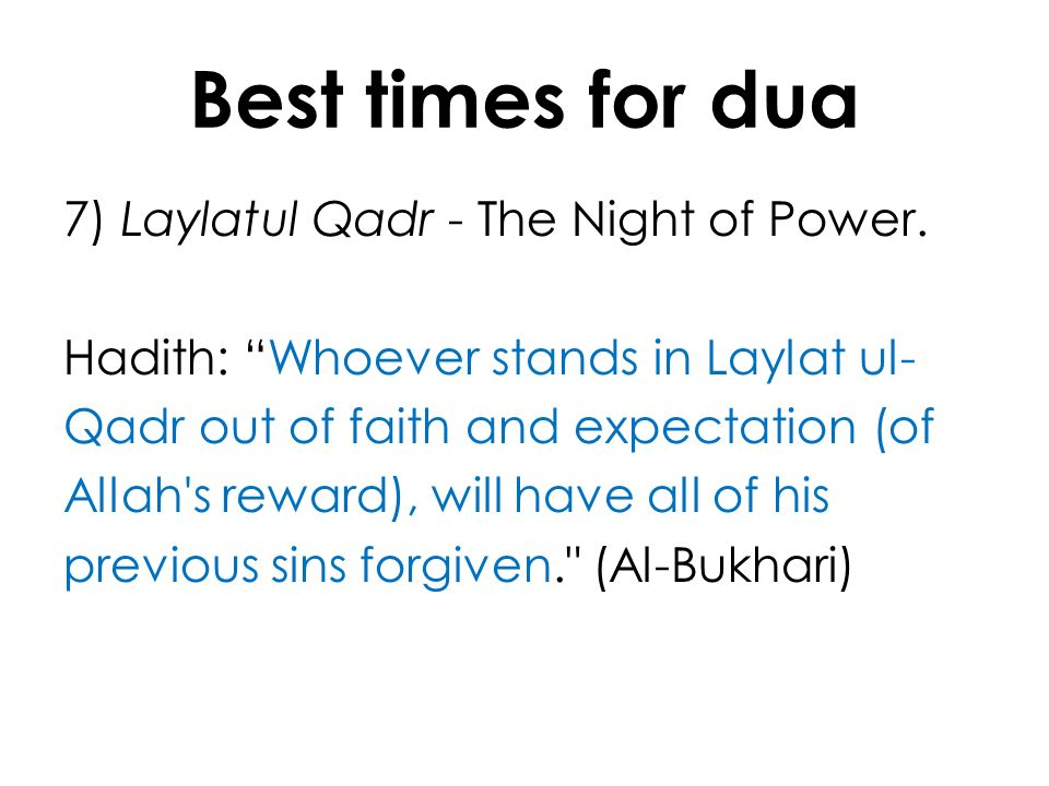 Best times for dua