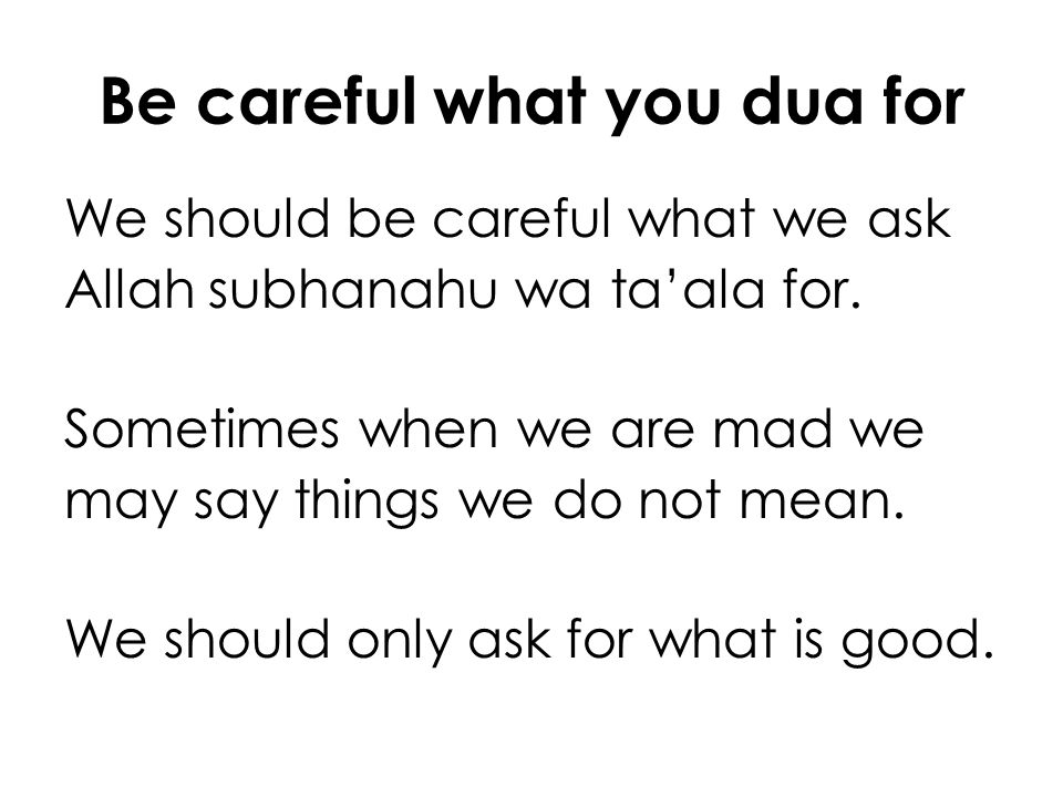 Be careful what you dua for