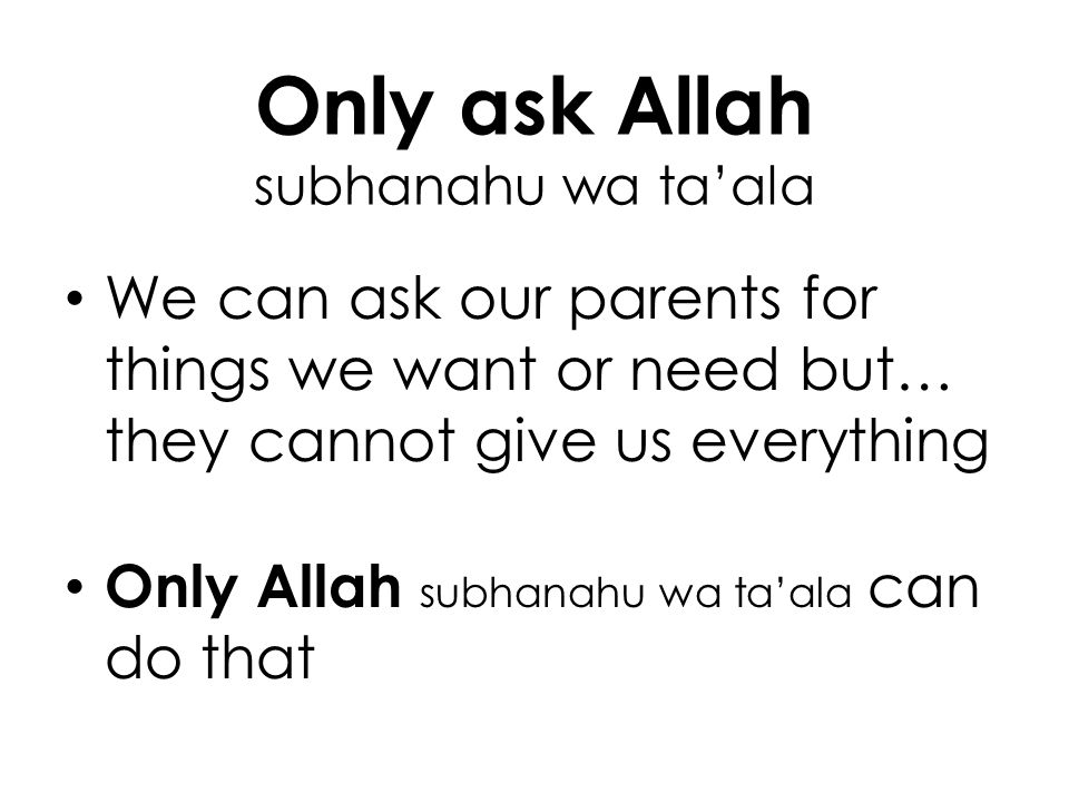 Only ask Allah subhanahu wa ta'ala