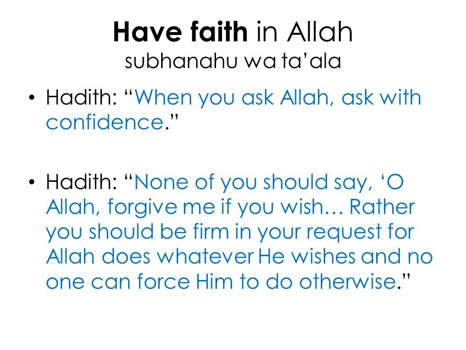 Have faith in Allah subhanahu wa ta'ala