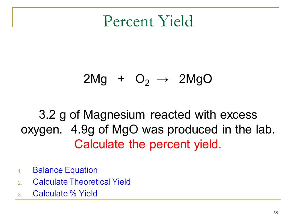 Percent Yield 2Mg + O2 → 2MgO