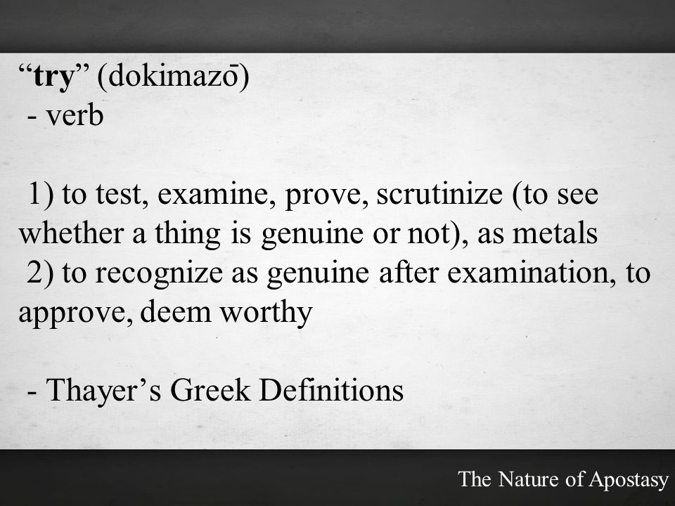 2) to recognize as genuine after examination, to approve, deem worthy