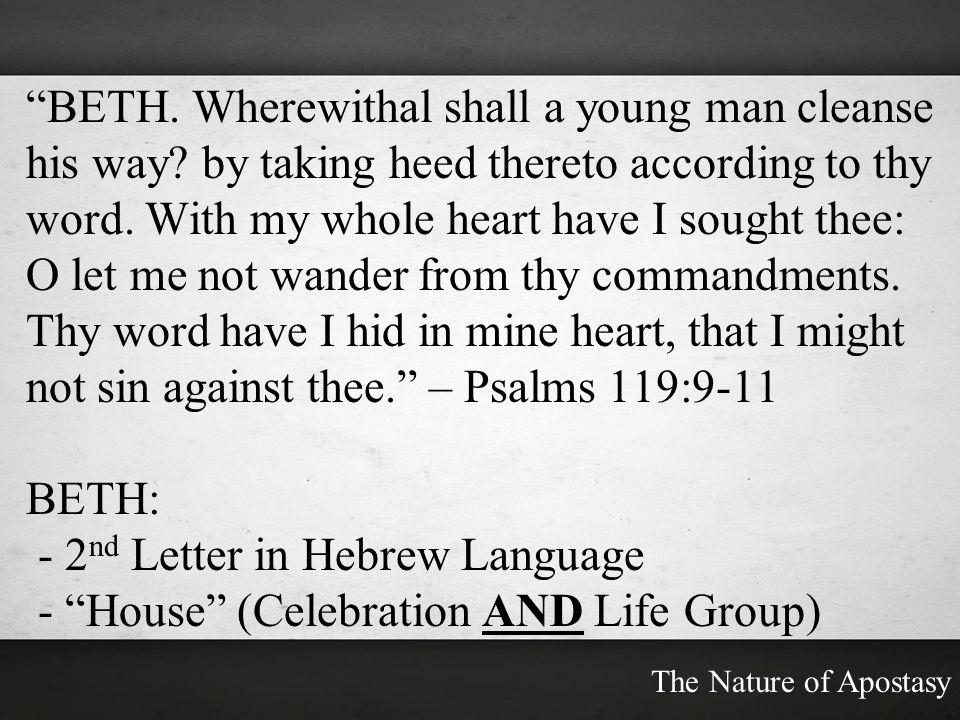 - 2nd Letter in Hebrew Language - House (Celebration AND Life Group)
