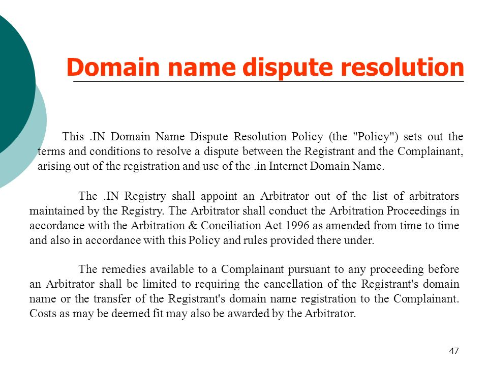 Domain name dispute resolution