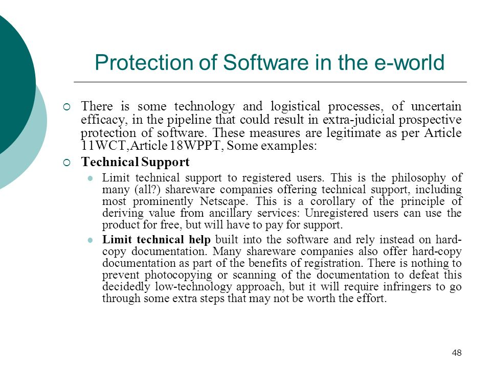 Protection of Software in the e-world