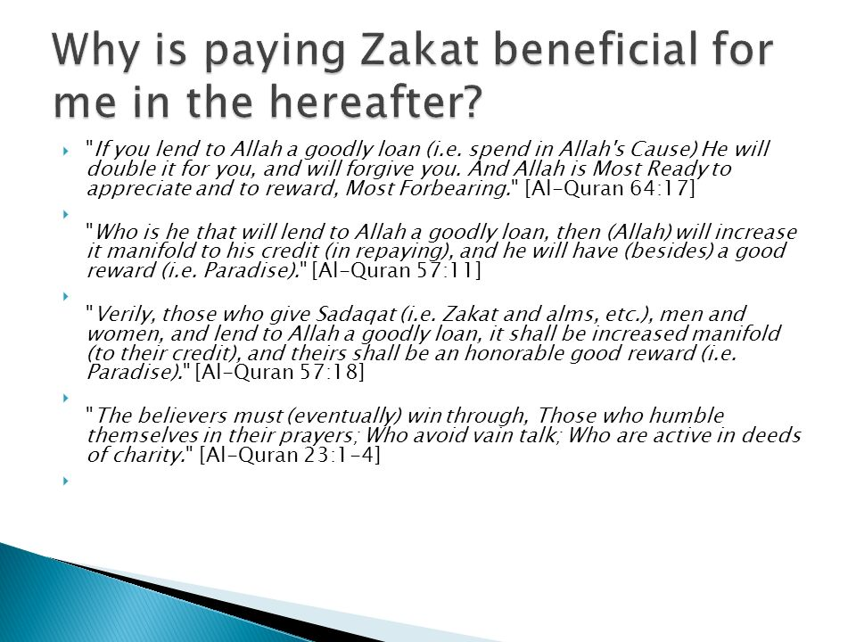 Why is paying Zakat beneficial for me in the hereafter
