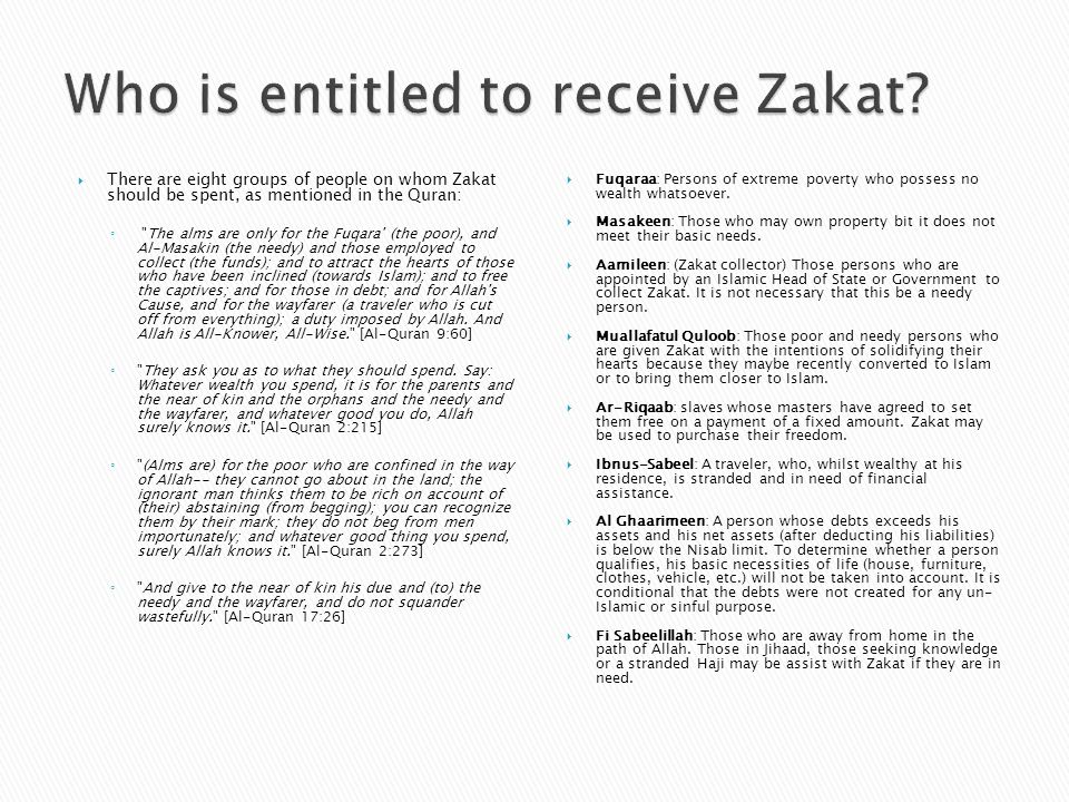 Who is entitled to receive Zakat