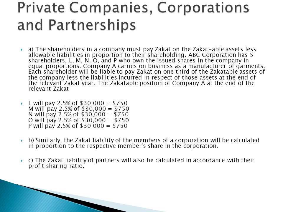 Private Companies, Corporations and Partnerships