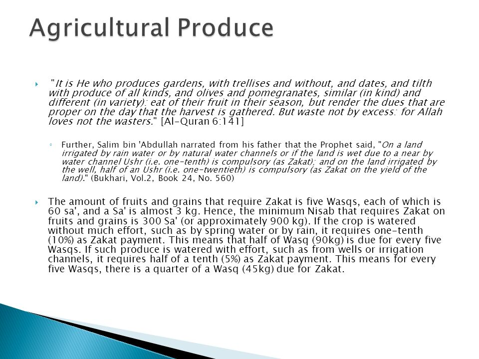 Agricultural Produce