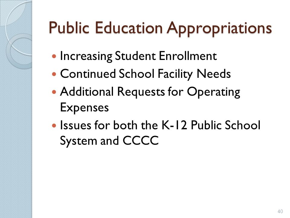 Public Education Appropriations