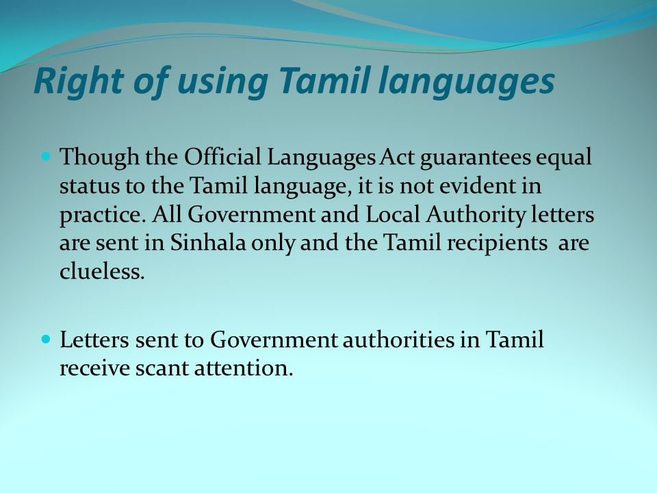 Right of using Tamil languages