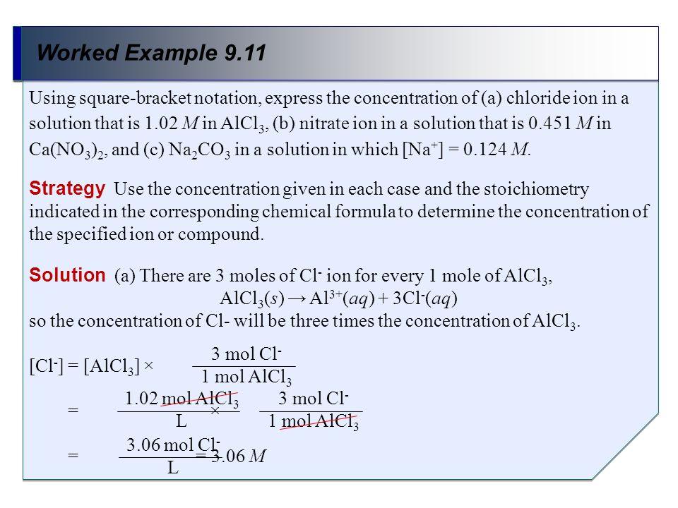 AlCl3(s) → Al3+(aq) + 3Cl-(aq)