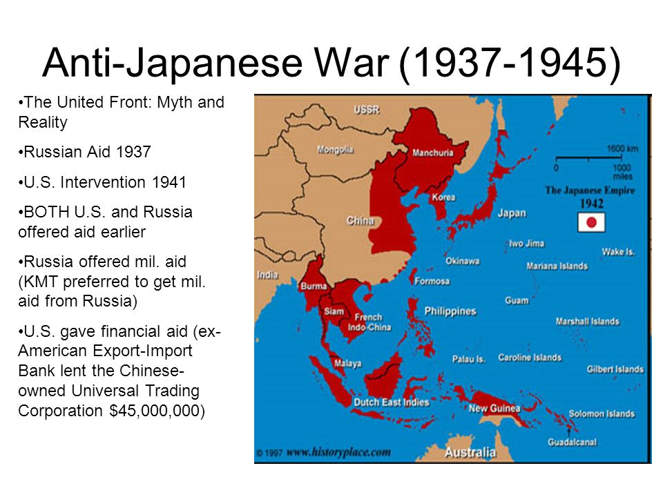 Anti-Japanese War (1937-1945) The United Front: Myth and Reality