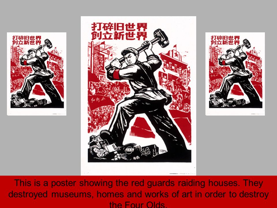 This is a poster showing the red guards raiding houses