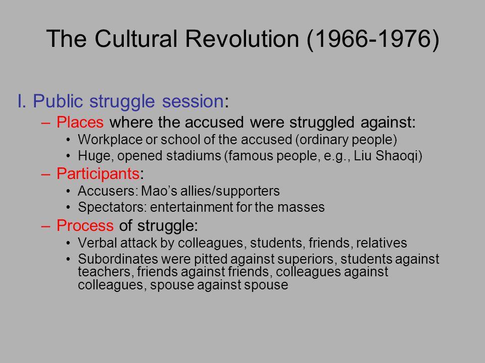 The Cultural Revolution (1966-1976)