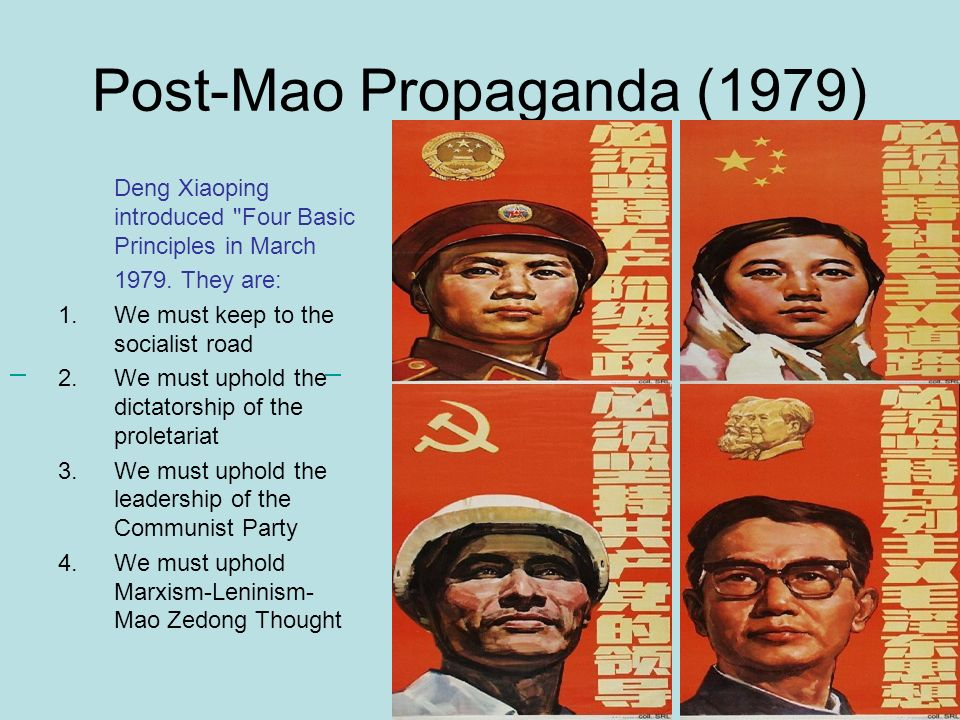 Post-Mao Propaganda (1979)