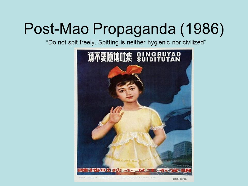 Post-Mao Propaganda (1986)