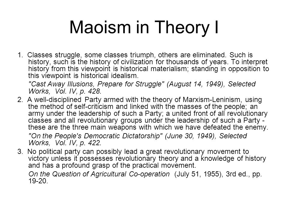Maoism in Theory I