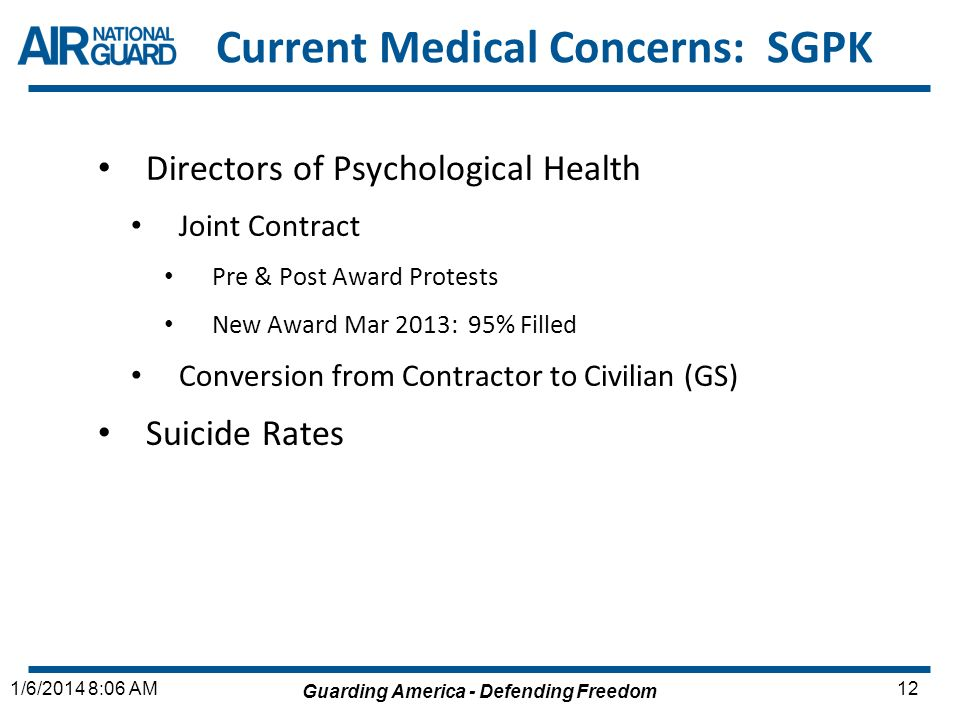 Current Medical Concerns: SGPK