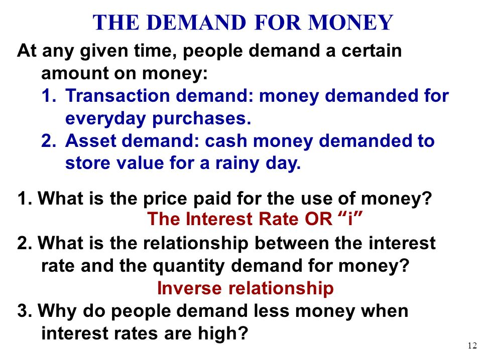 The Interest Rate OR i